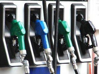 Смекчава се регистрацията на търговците с горива