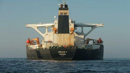 Иранският танкер потегли от Гибралтар