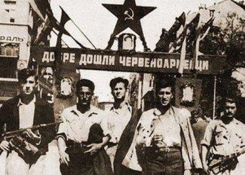 Съветският протекторат България