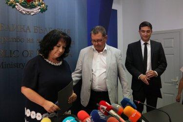 """Тринадесет са кандидатите да довършат АЕЦ """"Белене"""""""