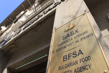 """Агенцията по безопасност на храните в Бургас събирала """"такса спокойствие"""" над три години"""