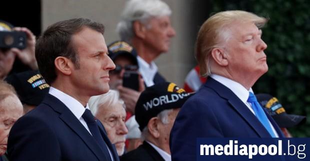 Президентът на Франция Еманюел Макрон подкрепя американския си колега Доналд