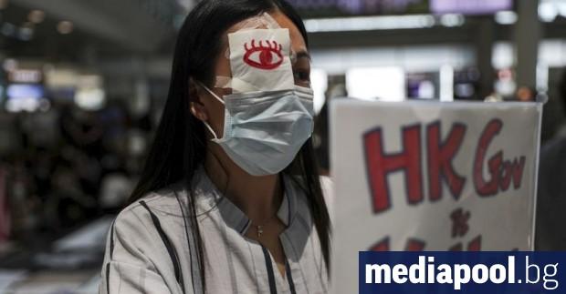 Снимка: ЮТюб срещу китайската кампания за дискредитиране на протестното движение в Хонконг