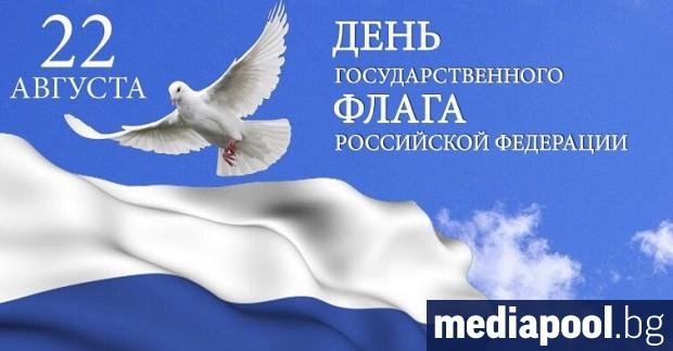 Служителите на бюджетните организации в Москва са призовани служебно да
