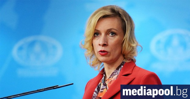 Говорителят на руското външно министерство Мария Захарова заяви, че Москва