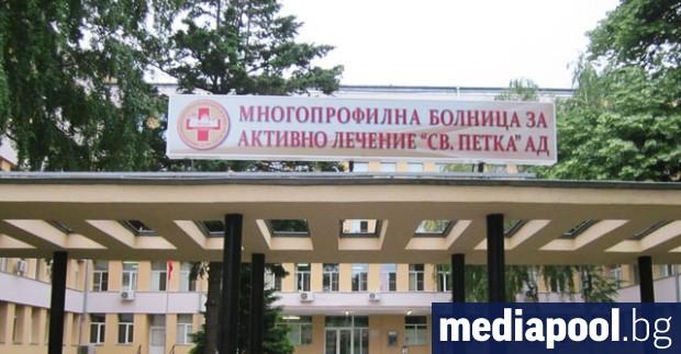 Болницата във Видин продължава да остава без кадри, което поставя