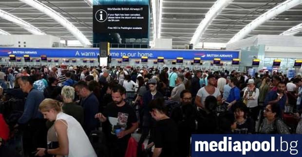 На летищата във Великобритания скоро може да не е необходимо