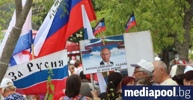 16-ят събор на русофилите в България се провежда в събота