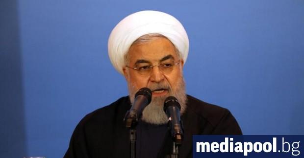 Иранският президент Хасан Рохани отхвърли идеята за