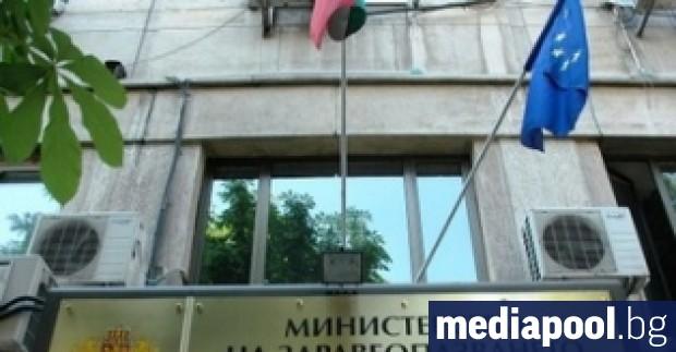 Министерството на здравеопазването ще се мести в нова сграда, която