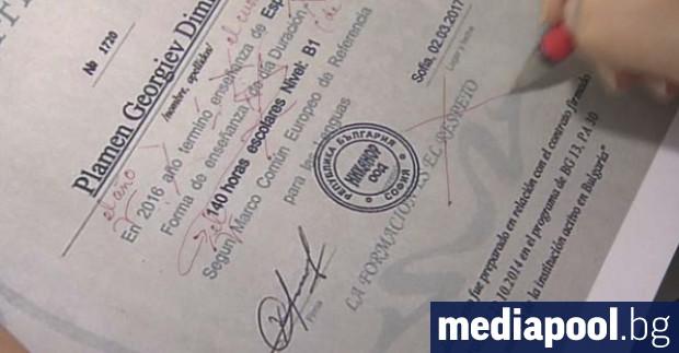 Сертификатът за владеене на испански език на бъдещия консул във