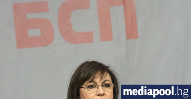 Снимка: БСП цели да удвои броя на кметовете си