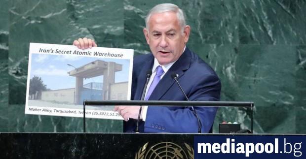 Обявеното от израелския премиер Бенямин Нетаняху намерение да анексира обширни