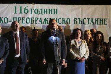 Румен Радев на Петрова нива: Да не забравяме и отлагаме исканията на тракийците