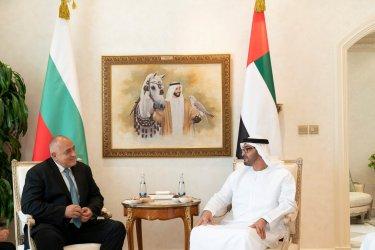В търсене на инвеститор Борисов покани престолонаследника на Абу Даби на посещение