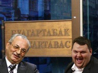 Прокуратурата спаси Пеевски и Доган от изнудване с доклад за контрабанда на цигари