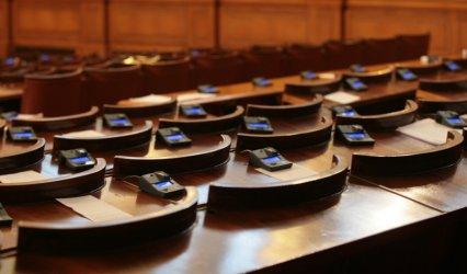 Липса на кворум измъкна Борисов от парламентарния контрол