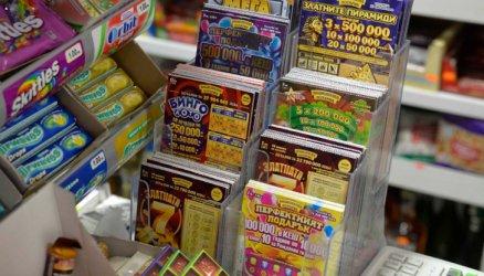 Пълна мъгла около печата и продажбата на лотарийни билети