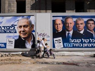 Нетаняху отстъпва с 1 място на центристкия си съперник