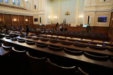 Депутатите излизат в предизборна ваканция