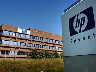 HP обяви голям план за преструктуриране, включващ закриване на до 9000 работни места