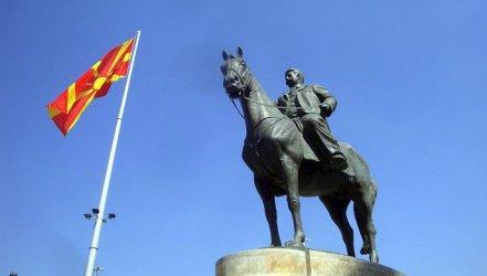 ГЕРБ обвини среди в БСП, че обслужват чужди интереси в Северна Македония
