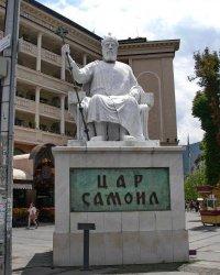 Македонският научен институт иска в Скопие да си признаят, че говорят български