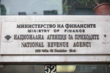 Андреана Галчева е новата шефка на дирекцията на НАП в София