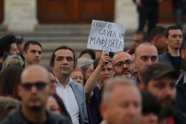 Хиляди протестираха срещу номинацията на Иван Гешев за главен прокурор (видео)