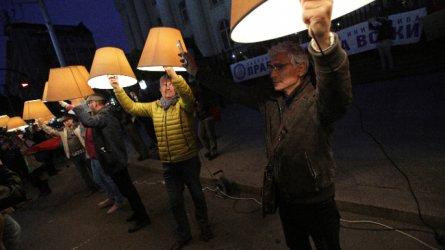 Протест с фенери за прозрачен избор на главен прокурор
