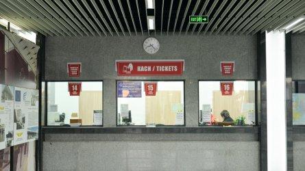 БДЖ въвежда в пробна експлоатация системата за онлайн продажба на билети