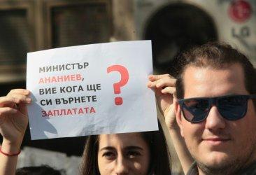 """Протест на млади лекари: """"Д-р не означава държавен роб"""", """"Не ни гонете!"""""""