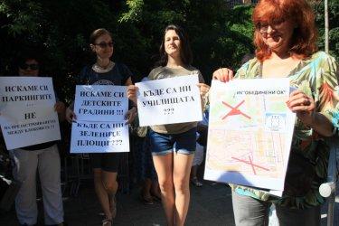 Проблемите с отчуждаването в София остават за следващия мандат