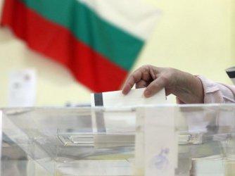 ГЕРБ с номер 43, а БСП с 56 в бюлетината за местните избори