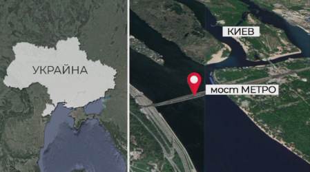 БНТ се извини за картата на Украйна без Крим