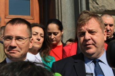 ВМРО иска Цацаров да закрие БХК заради Полфрийман