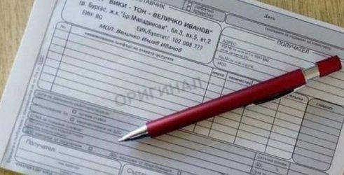 Българските фирми плащат по-редовно фактурите си