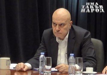 """""""Алфа рисърч"""": Слави Трифонов с шанс за четвърта политическа сила"""