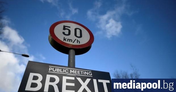 Европейският съюз отхвърли искане на британското правителство да позволи преговори
