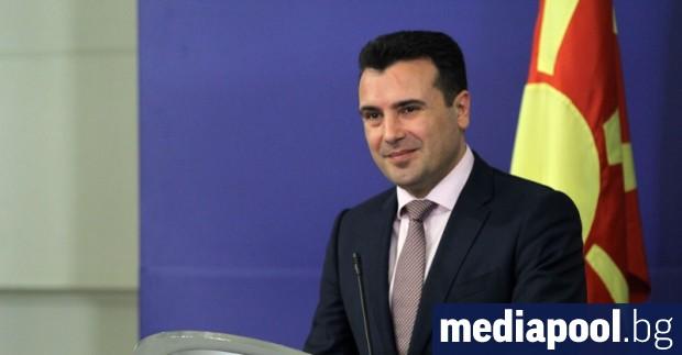 Македонският премиер Зоран Заев каза, че страната му приема българските