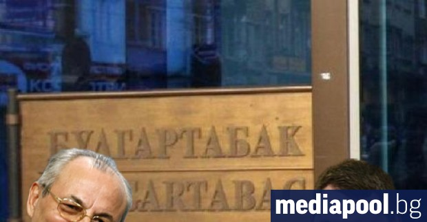 Българин и двама румънци са искали да изнудват Делян Пеевски