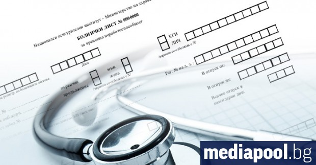 Скатаването от работа чрез фалшиви болнични е най-масовата безнаказана кражба