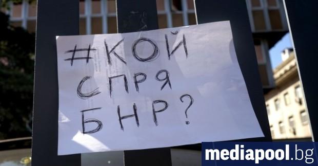 Десетки журналисти и граждани се събраха пред Българското национално радио
