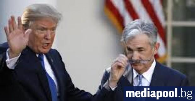 Управлението за федерален резерв (УФР) на САЩ понижи в сряда