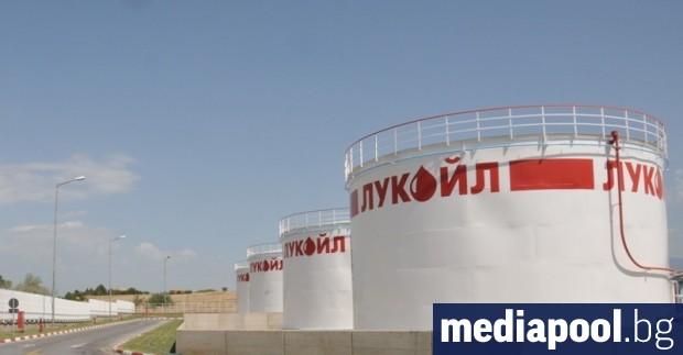 Петролната компания