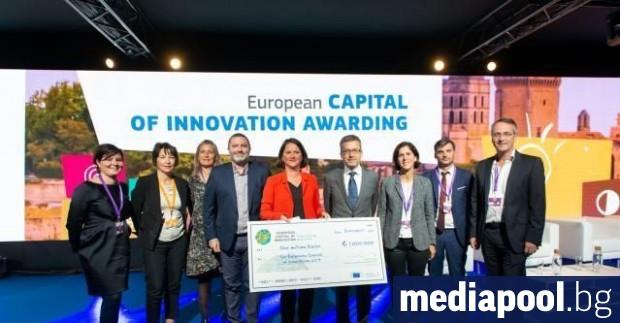 Френският град Нант получи приза Европейска столица на иновациите за