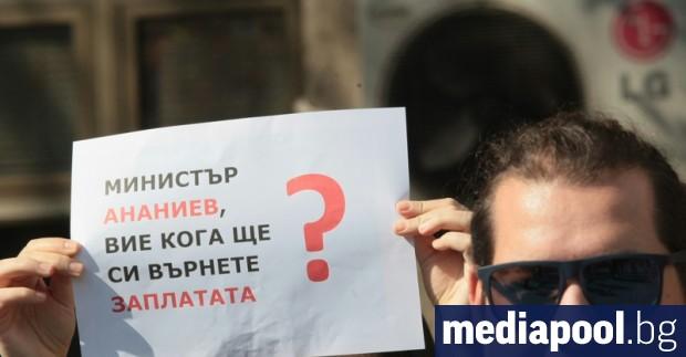 """С плакати """"Д-р не означава държавен роб"""", """"Стига псевдо-демокрация"""", """"Не"""