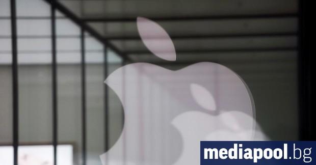 Американският технологичен гигант Епъл (Apple) оспори пред европейското правосъдие решението