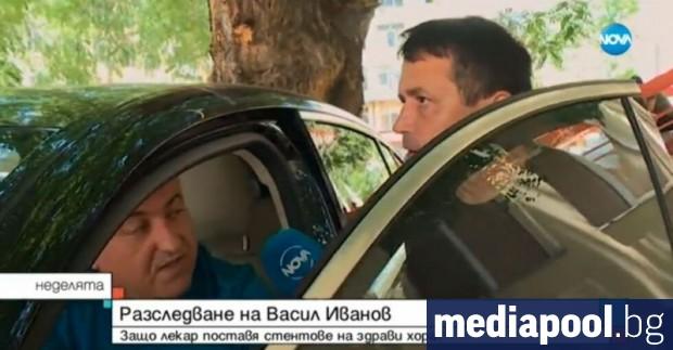Д-р Петър Лазов, който беше уличен в разследване на Нова