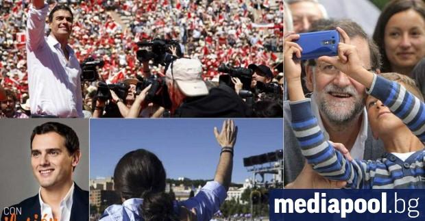 Испанците са ядосани и разочаровани, след като бяха призовани пред